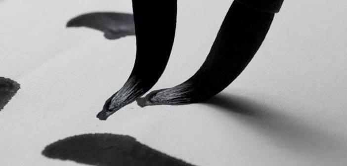 Arcidosso. Nella calligrafia cinese, un tratto per respiro