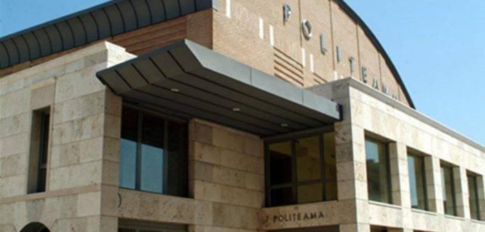 Poggibonsi_Politeama_01